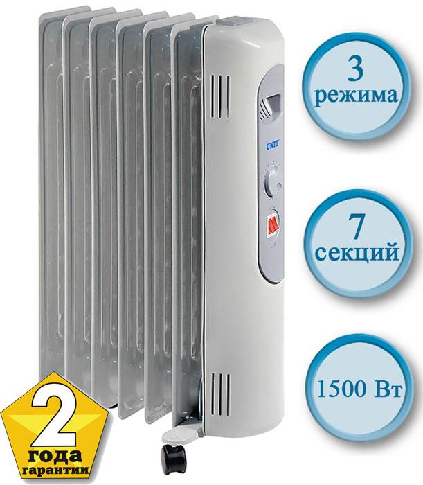 Unit UOR-721UOR-721Масляный обогреватель Unit UOR-721.3 режима мощности - если Вам не требуется быстро нагреть помещение, Вы можете выбрать промежуточную или малую мощность, что позволит сэкономить электроэнергию.Регулируемый термостат - позволяет настроить температуру нагрева воздуха в помещении и автоматически поддерживает заданное значение. Отсек для хранения шнура - сэкономит место при хранении прибора