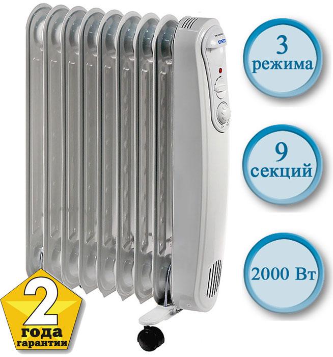 Unit UOR-940UOR-940Масляный обогреватель UOR 940. 3 режима мощности - если Вам не требуется быстро нагреть помещение, Вы можете выбрать промежуточную или малую мощность, что позволит сэкономить электроэнергию.Регулируемый термостат - позволяет настроить температуру нагрева воздуха в помещении и автоматически поддерживает заданное значение.Отсек для хранения шнура - сэкономит место при хранении прибора.
