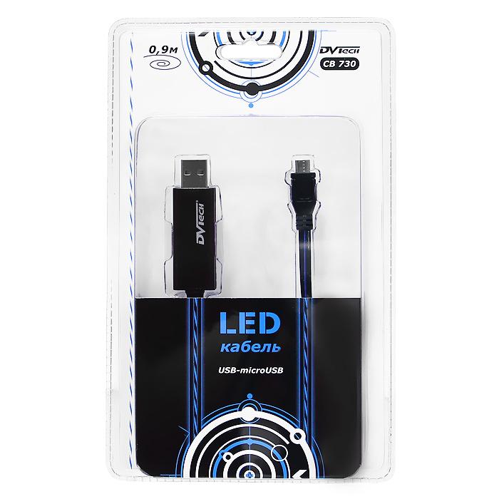 LED-кабель USB-micro USB DVTech CB 730, 0,9 мCB 730Кабель CB 730 - стильный и оригинальный аксессуар со встроенной светодиодной подсветкой, которая служит для информирования о состоянии зарядки аккумулятора, а также как индикатор при передаче данных. Кабель СВ 730 предназначен для зарядки портативных устройств с разъемом micro-USB от стандартного USB порта и обмена данными между устройствами. Кабель поддерживает стандарт USB 2.0 и оптимизирован для высокой скорости передачи данных.Может использоваться с адаптерами USB со следующими характеристиками: выход 5 В до 1000 мА