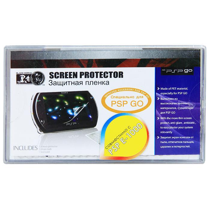 Защитная пленка Black Horns для PSP GoBH-PSPGO08401Защитная пленка Black Horns защитит экран консоли от пыли, отпечатков пальцев, царапин и потертостей.
