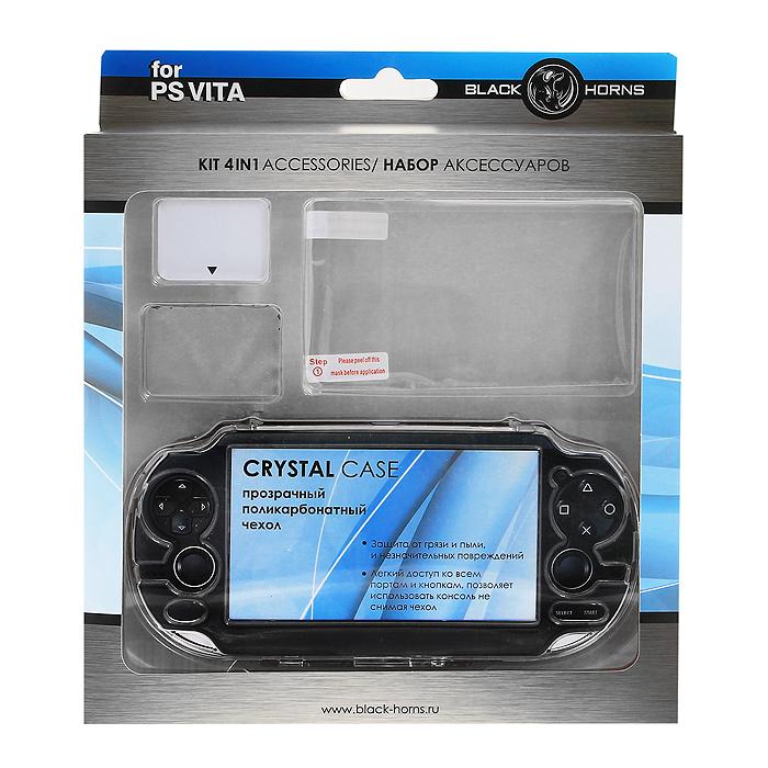 Набор аксессуаров Black Horns 4 in 1 для PS VitaBH-PSV0804( R)Прозрачный поликарбонатный чехол - это безопасная и наиболее удобная защита для вашей игровой консоли. Подходит для первых версии PS Vita.Защитная пленка на экран игровой консоли. Салфетка из материала микрофибра для очистки поверхности от пыли и грязи. Приспособление для удаления пузырьков воздуха из под защитной пленки при ее наклеивании.