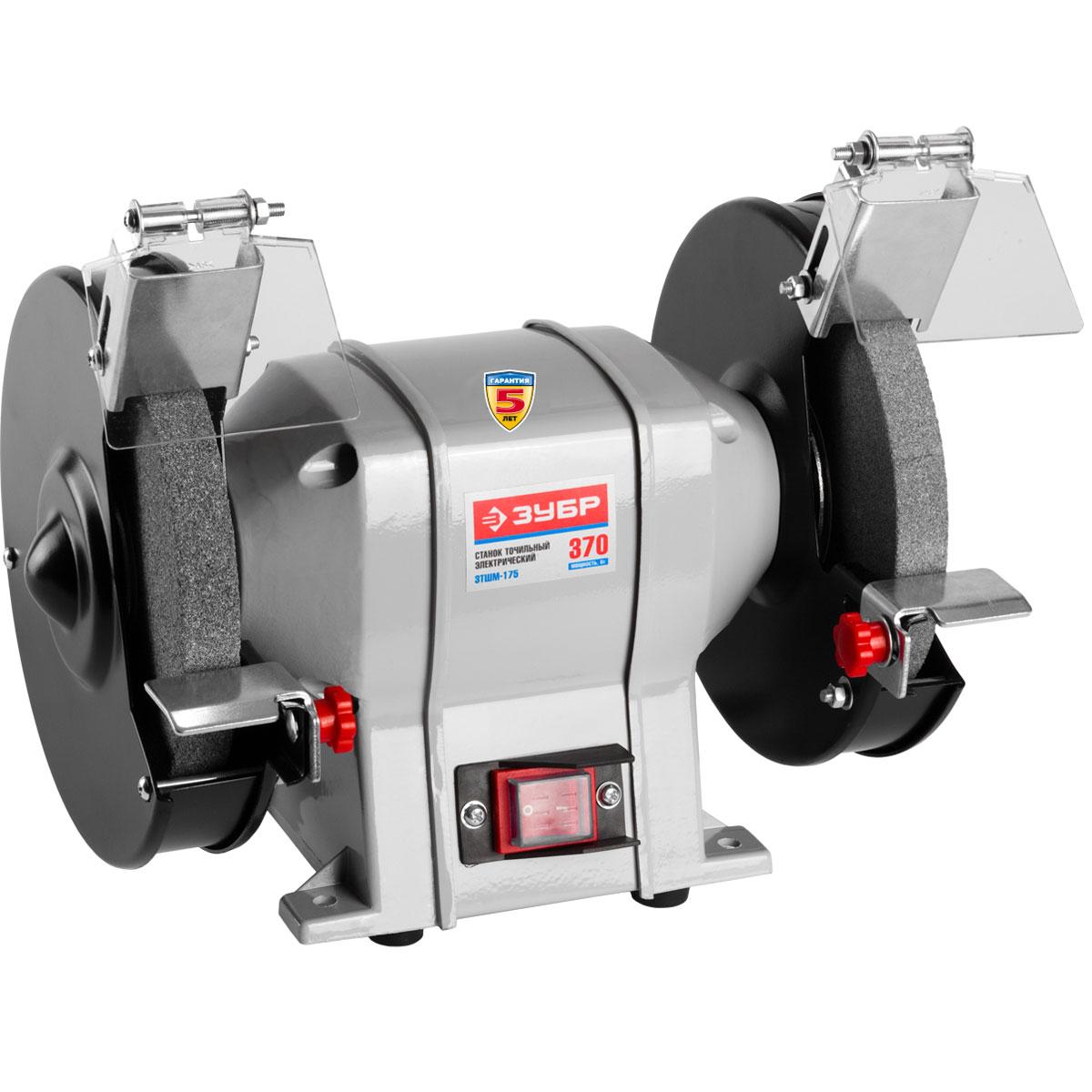 Станок ЗУБР МАСТЕР точильный двойной, d=175х20х32мм, лампа подсветки, 370ВтЗТШМ-175-370Точило электрическое ЗУБР ЗТШМ-175 предназначено для заточки режущих инструментов и правки бытового расходного инструмента. Станок имеет простую, надежную и компактную конструкцию, высокопроизводительный электродвигатель, два диска разной зернистости: для грубой обработки и тонкой шлифовки или заточки материала, регулируемый опорный стол, защитные прозрачные поворотные экраны, пылезащищенный выключатель, основание с отверстиями для надежного крепления станка, крепление точильных камней с разными посадочными диаметрами.