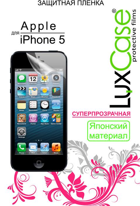 Luxcase защитная пленка для Apple iPhone 5, суперпрозрачная80247Защитная пленка для Apple iPhone 5 - это универсальная защитная пленка, предохраняющая дисплей Вашего электронного устройства от возможных повреждений. Размеры пленки полностью совместимы с Apple iPhone 5. Выбирая защитные пленки LuxCase - Вы продлеваете жизнь сенсорному экрану приобретенного вами мобильного устройства. Защитные пленки LuxCase удобны в использовании и имеют антибликовое покрытие. Благодаря использованию высококачественного японского материала пленка легко наклеивается, плотно прилегает, имеет высокую прозрачность и устойчивость к механическим воздействиям. Потребительские свойства и эргономика сенсорного экрана при этом не ухудшаются. Защитные пленки LuxCase не искажают изображение, приклеиваются легко и ровно.
