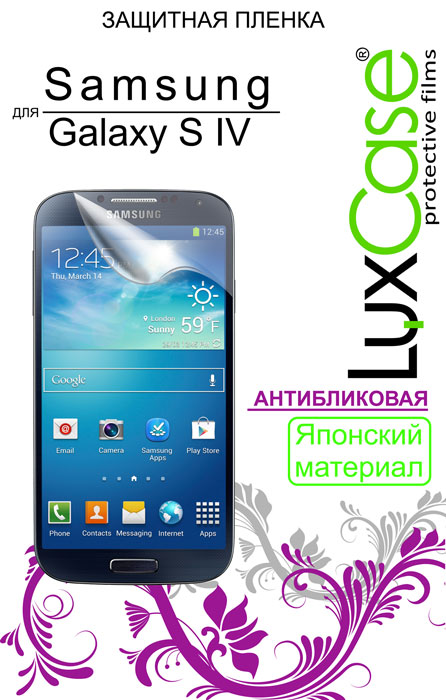 Luxcase защитная пленка для Samsung Galaxy S IV (i9500), антибликовая80Защитная пленка для Samsung Galaxy S IV (i9500) - это универсальная защитная пленка, предохраняющая дисплей Вашего электронного устройства от возможных повреждений. Размеры пленки полностью совместимы с Samsung Galaxy S IV (i9500).Выбирая защитные пленки LuxCase - Вы продлеваете жизнь сенсорному экрану приобретенного вами мобильного устройства. Защитные пленки LuxCase удобны в использовании и имеют антибликовое покрытие. Благодаря использованию высококачественного японского материала пленка легко наклеивается, плотно прилегает, имеет высокую прозрачность и устойчивость к механическим воздействиям. Потребительские свойства и эргономика сенсорного экрана при этом не ухудшаются. Защитные пленки LuxCase не искажают изображение, приклеиваются легко и ровно.