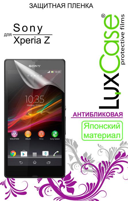 Luxcase защитная пленка для Sony Xperia Z (C6602), антибликовая80922Защитная пленка для Sony Xperia Z (C6602) - это универсальная защитная пленка, предохраняющая дисплей Вашего электронного устройства от возможных повреждений. Размеры пленки полностью совместимы с Sony Xperia Z (C6602).Выбирая защитные пленки LuxCase - Вы продлеваете жизнь сенсорному экрану приобретенного вами мобильного устройства. Защитные пленки LuxCase удобны в использовании и имеют антибликовое покрытие. Благодаря использованию высококачественного японского материала пленка легко наклеивается, плотно прилегает, имеет высокую прозрачность и устойчивость к механическим воздействиям. Потребительские свойства и эргономика сенсорного экрана при этом не ухудшаются. Защитные пленки LuxCase не искажают изображение, приклеиваются легко и ровно.