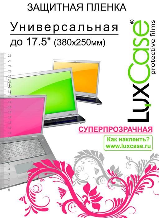 Luxcase универсальная защитная пленка для экрана 17,5 (380x250 мм), суперпрозрачная80124Защитная пленка для экрана - это универсальная защитная пленка, предохраняющая дисплей Вашего электронного устройства от возможных повреждений. Размеры пленки совместимы со всеми экранами диагональю до 17,5.Выбирая защитные пленки LuxCase - Вы продлеваете жизнь сенсорному экрану приобретенного вами мобильного устройства. Защитные пленки LuxCase удобны в использовании и имеют антибликовое покрытие. Благодаря использованию высококачественного японского материала пленка легко наклеивается, плотно прилегает, имеет высокую прозрачность и устойчивость к механическим воздействиям. Потребительские свойства и эргономика сенсорного экрана при этом не ухудшаются. Защитные пленки LuxCase не искажают изображение, приклеиваются легко и ровно.