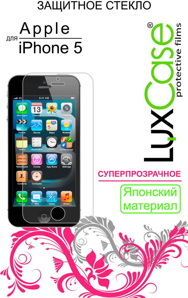 Luxcase защитное стекло для Apple iPhone 5, защитное стекло80282Защитная пленка для Apple iPhone 5 - это универсальная защитная пленка, предохраняющая дисплей Вашего электронного устройства от возможных повреждений. Размеры пленки полностью совместимы с Apple iPhone 5. Выбирая защитные пленки LuxCase - Вы продлеваете жизнь сенсорному экрану приобретенного вами мобильного устройства. Защитные пленки LuxCase удобны в использовании и имеют антибликовое покрытие. Благодаря использованию высококачественного японского материала пленка легко наклеивается, плотно прилегает, имеет высокую прозрачность и устойчивость к механическим воздействиям. Потребительские свойства и эргономика сенсорного экрана при этом не ухудшаются. Защитные пленки LuxCase не искажают изображение, приклеиваются легко и ровно.