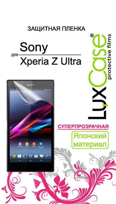 Luxcase защитная пленка для Sony Xperia Z Ultra C6802/06/33, суперпрозрачная80933Защитная пленка Luxcase для Sony Xperia Z Ultra C6802/06/33 предохраняет дисплей Вашего электронного устройства от возможных повреждений. Размеры пленки полностью совместимы с Sony Xperia Z Ultra C6802/06/33. Выбирая защитные пленки LuxCase - Вы продлеваете жизнь сенсорному экрану приобретенного вами мобильного устройства. Защитные пленки LuxCase удобны в использовании. Благодаря использованию высококачественного японского материала пленка легко наклеивается, плотно прилегает, имеет высокую прозрачность и устойчивость к механическим воздействиям. Потребительские свойства и эргономика сенсорного экрана при этом не ухудшаются. Защитные пленки LuxCase не искажают изображение, приклеиваются легко и ровно.
