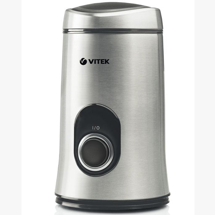 Vitek VT-1546, Silver кофемолкаVT-1546 SRЕсли вы хотите иметь кофемолку повышенной мощности, чтобы тратить на перемалывание зерен еще меньше времени, то вам понравится кофемолка VITEK VT-1546 SR. Мощность данной модели необычно высока – 150 ватт. Поэтому нескольких секунд будет вполне достаточно, чтобы перемолоть зерна в качественный порошок. При этом вместимость кофемолки довольно велика – 50 грамм. Этого будет вполне достаточно для не слишком большой компании. Конечно, кофемолка VITEK VT-1546 SR снабжена и импульсным режимом – это позволит легко перемолоть твердые зерна за считанные секунды. Так как имеется функция блокировки работы при открытой крышке, работать с кофемолкой будет еще и безопасно.