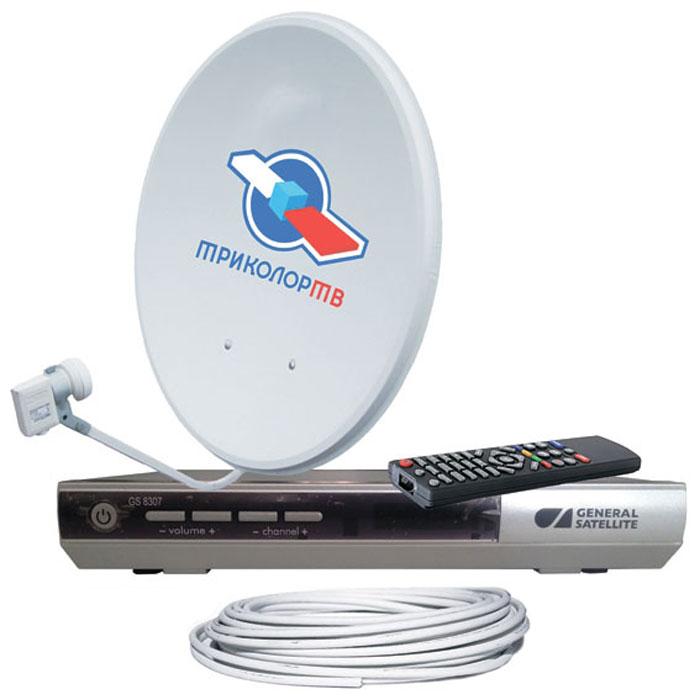 Триколор GS-8307 Full HD комплект спутникового ТВ - Антенны