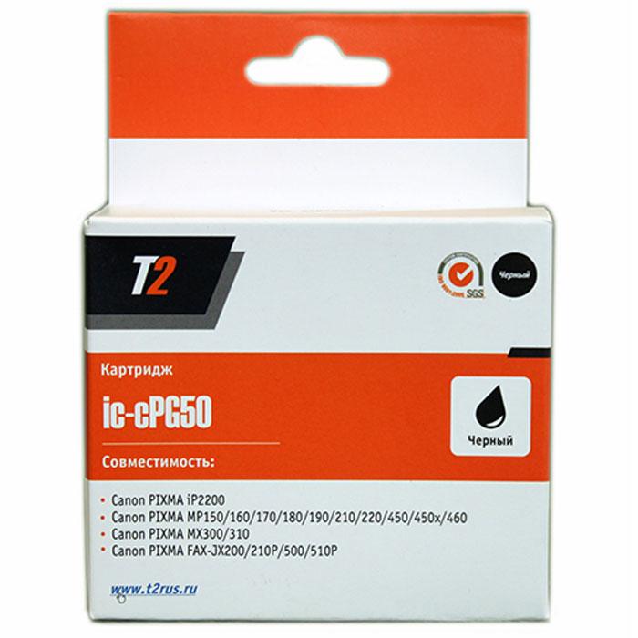 T2 IC-CPG50 картридж для Canon PIXMA iP2200/MP150/450/460/MX300/310/AX-JX200/210P/500/510P, BlackIC-CPG50Картридж T2 IC-CPG50 с черными чернилами для струйных принтеров и МФУ Canon. Картридж собран из японских комплектующих и протестирован по стандарту ISO.