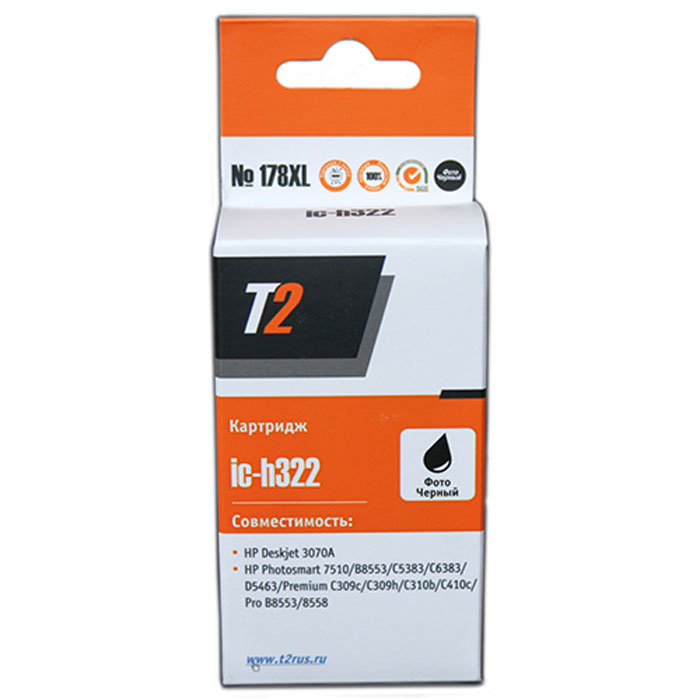 T2 IC-H322 картридж с чипом для HP Deskjet 3070A/Photosmart 7510/B8553/B5383/6383/C309h (№178XL), фото картридж t2 cb320he 178 ic h320