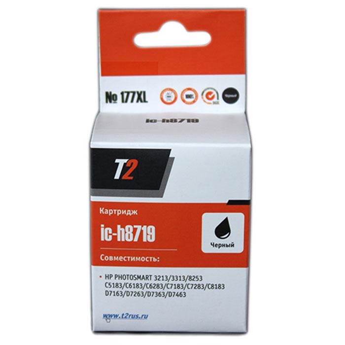 T2 IC-H8719 картридж с чипом для HP Photosmart 3213/8253/C5183/C6183/D7163/D7463 (№177XL), BlackIC-H8719Картридж повышенной емкости T2 IC-H8719 с черными чернилами для струйных принтеров и МФУ HP. Картридж собран из качественных комплектующих и протестирован по стандарту ISO.