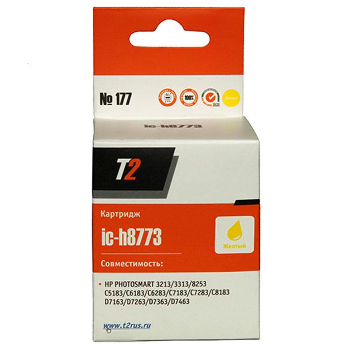 T2 IC-H8773 картридж с чипом для HP Photosmart 3213/8253/C5183/C6183/D7163/D7463 (№177), YellowIC-H8773Картридж T2 IC-H8771/8772/8773/8774/8775 с чернилами для струйных принтеров и МФУ HP. Картридж собран из качественных комплектующих и протестирован по стандарту ISO.