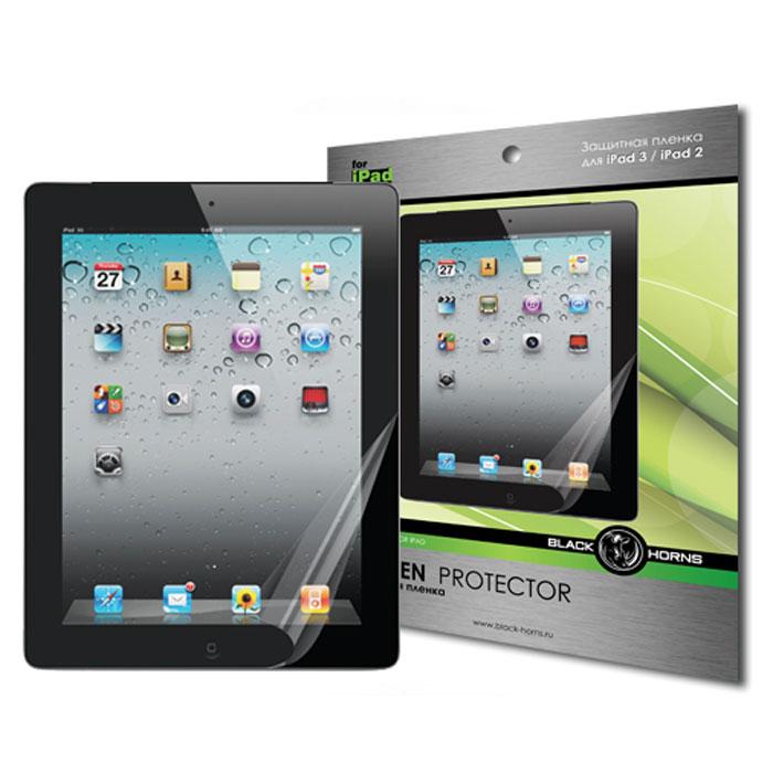 Black Horns защитная пленка для iPad2/iPad3/iPad4 (BH-iD2101)BH-iD2101( R)Защитная пленка Black Horns BH-iD2101 для экрана iPad2/iPad3/iPad4. Пленка изготовлена из антибликового материала высокого качества и обеспечивает защиту экрана от пыли, отпечатков пальцев, царапин и потертостей.