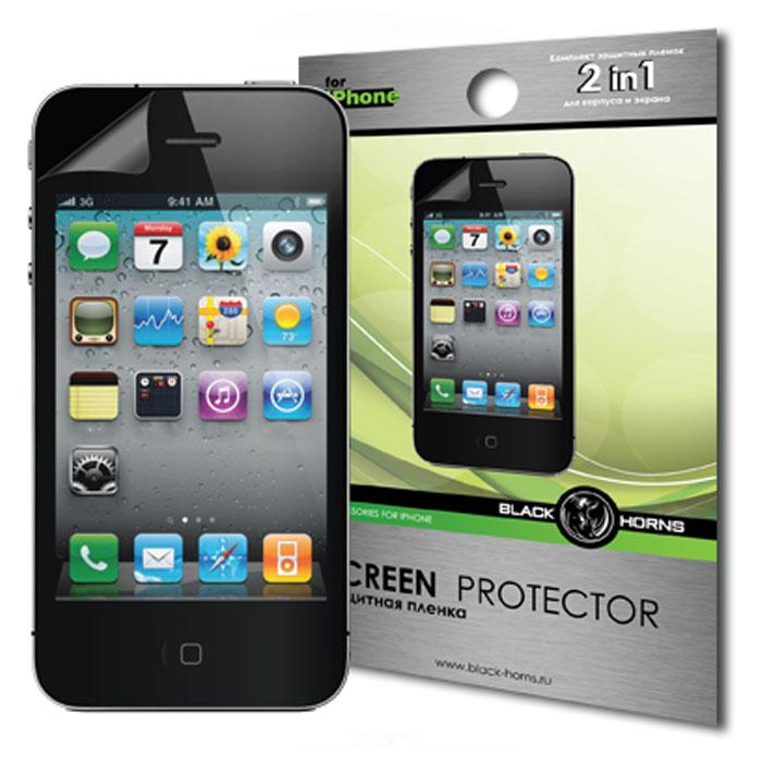 Black Horns защитная пленка для iPhone 4/4S (BH-iP4101)BH-iP4101( R)Комплект защитных пленок Black Horns BH-iP4101 для экрана и корпуса iPhone 4/4S. Пленка изготовлена из материала высокого качества и обеспечивает защиту экрана от пыли, отпечатков пальцев, царапин и потертостей.