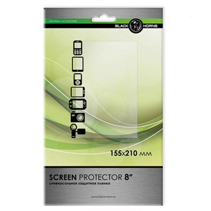 Black Horns универсальная защитная пленка для экрана 8 (BH-UNI4005)BH-UNI4005Универсальная защитная пленка Black Horns BH-UNI4005 для любых устройств, имеющих экран до 8 (мобильный телефон и смартфон, планшет, МР3/МР4 плеер, навигатор, портативная игровая консоль, фото/видео камера и т.д.). Пленка изготовлена из антибликового материала высокого качества и обеспечивает защиту экрана от пыли, отпечатков пальцев, царапин и потертостей. В комплект также входит трафаретная сетка для удобства при вырезании.