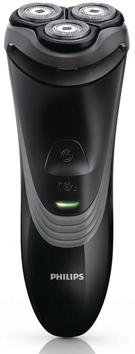 Philips PT727/16 электробритваPT727/16Бритва PowerTouch заряжает энергией по утрам. Увеличенное время автономной работы,моющиеся головки и лезвия ComfortCut - гарантия комфортного бритья. С бритвойPowerTouch привычное бритье по утрам отнимет у вас совсем немного времени. Комфортное бритье и отличный результат Лезвия ComfortCut мягко скользят по коже, обеспечивая чистое, гладкое бритье Система Flex & Float повторяет контуры лица и шеи Самый быстрый способ закончить утренние сборы Простая очистка под струей воды Светодиодный дисплей Энергоэффективная, мощная литий-ионная батарея позволяет реже заряжать бритву 8-часовой зарядки хватит на более чем на 45 минут работы, то есть около 15 сеансов. А трехминутной зарядки будет достаточно для одного сеанса бритья. Все части бритвы можно мыть под водой