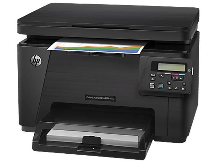 HP LaserJet Pro M176n лазерное МФУ (CF547A)CF547AHP Color LaserJet Pro 100 M176n - это 4-х цветное МФУ идеально подходит для печати больших объёмов документов. Благодаря высокой скорости, широкому функционалу данное устройство будет идеальным помощником для Вашего бизнеса.