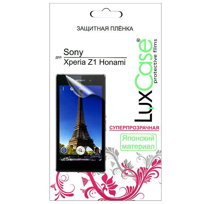 Luxcase защитная пленка для Sony Xperia Z1, Honami, суперпрозрачная80937Защитная пленка для Sony Xperia Z1 (антибликовая или суперпрозрачная) имеет два защитных слоя, которые снимаются во время наклеивания. Данная защитная пленка подходит как для резистивных, так и для емкостных экранов, не снижает чувствительности на нажатие. На защитной пленке есть все технологические отверстия под камеру, кнопки и вырезы под особенности экрана. Благодаря использованию высококачественного японского материала пленка легко наклеивается, плотно прилегает, имеет высокую прозрачность и устойчивость к механическим воздействиям. Потребительские свойства и эргономика сенсорного экрана при этом не ухудшаются.
