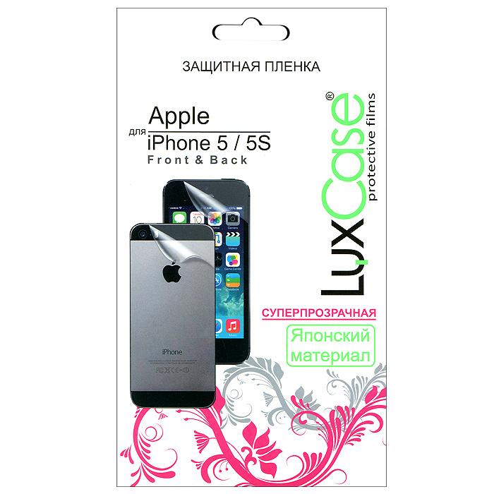 Luxcase защитная пленка для Apple iPhone 5s (Front&Back), суперпрозрачная х2 стоимость