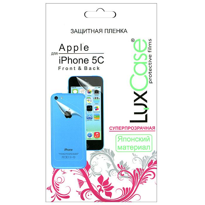 Luxcase защитная пленка для Apple iPhone 5с (Front&Back), суперпрозрачная х280943Защитная пленка для Apple iPhone 5c - это универсальная защитная пленка, предохраняющая дисплей Вашего электронного устройства от возможных повреждений. Размеры пленки полностью совместимы с Apple iPhone 5c. Выбирая защитные пленки LuxCase - Вы продлеваете жизнь сенсорному экрану приобретенного вами мобильного устройства. Защитные пленки LuxCase удобны в использовании и имеют антибликовое покрытие. Благодаря использованию высококачественного японского материала пленка легко наклеивается, плотно прилегает, имеет высокую прозрачность и устойчивость к механическим воздействиям. Потребительские свойства и эргономика сенсорного экрана при этом не ухудшаются. Защитные пленки LuxCase не искажают изображение, приклеиваются легко и ровно.