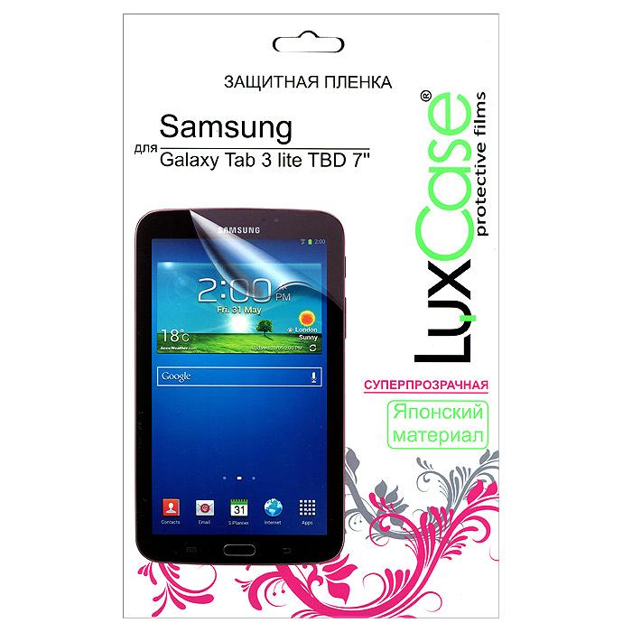 Luxcase защитная пленка для Samsung Galaxy Tab 3 lite TBD 7, суперпрозрачная80991Защитная пленка Luxcase для планшетов Samsung Galaxy Tab 3 lite TBD 7 (антибликовая или суперпрозрачная) имеет два защитных слоя, которые снимаются во время наклеивания. Данная защитная пленка подходит как для резистивных, так и для емкостных экранов, не снижает чувствительности на нажатие. На защитной пленке есть все технологические отверстия под камеру, кнопки и вырезы под особенности экрана. Благодаря использованию высококачественного японского материала пленка легко наклеивается, плотно прилегает, имеет высокую прозрачность и устойчивость к механическим воздействиям. Потребительские свойства и эргономика сенсорного экрана при этом не ухудшаются.