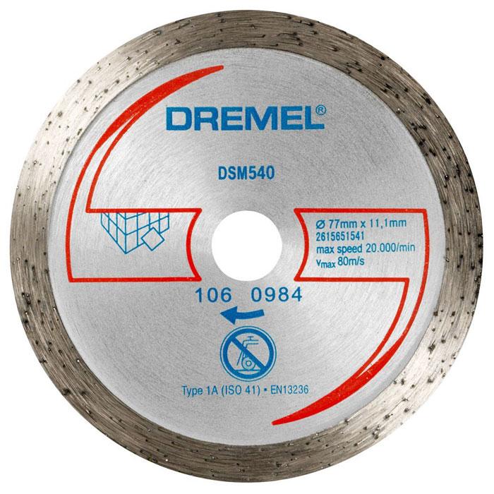 Алмазный отрезной диск для плитки Dremel DSM540 для DSM202615S540JAАлмазный отрезной диск Dremel DSM540, создан для резки таких твердых материалов как мрамор, бетон, клинкер, фарфор и керамическая плитка.Рабочий диаметр: 20,0 мм.Диаметр диска: 77 мм.Посадочное отверстие: 11,1 мм.Максимальная скорость: 80 м/с.Максимальная скорость вращения: 20 000 об/мин.