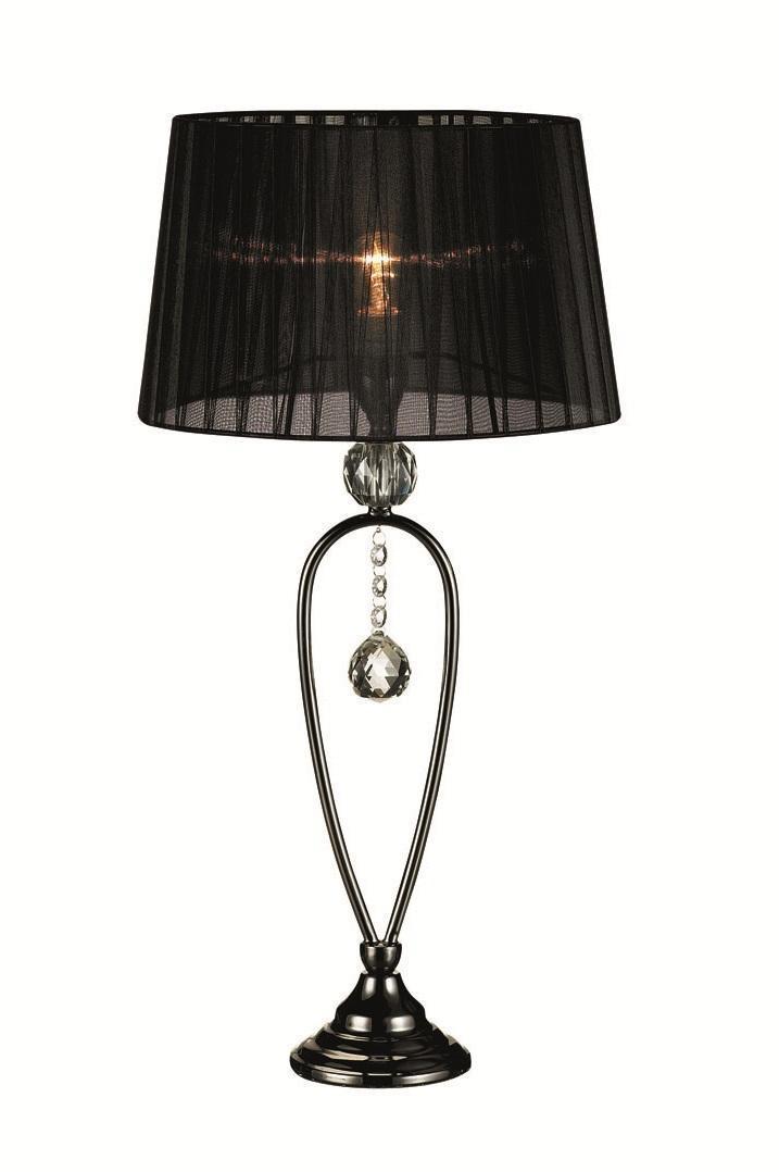 Настольный светильник MarkSLojd Christinehof 102046102046