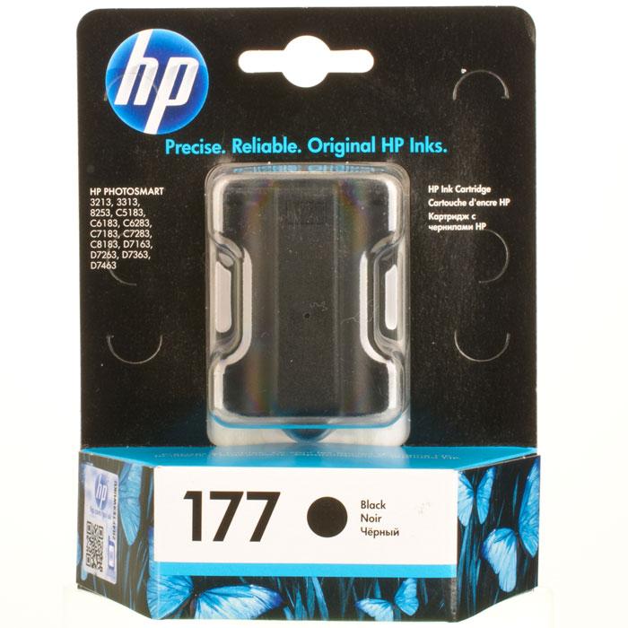 HP C8721HE (177), Black струйный картриджC8721HEЧернила HP C8721HE (177) обеспечивают живые насыщенные цвета для создания реалистичных фотографий и чётких документов лазерного качества. Чернила являются стойкими к выцветанию, смазыванию и возникновению подтёков и обеспечивают оптимальную производительность. Специально разработаны для использования с принтером НР. Наслаждайтесь богатыми, насыщенными цветами с высокой стойкостью к выцветанию. Ваши фотографии и документы останутся в отличном состоянии на многие годы. Новые картриджи НР разработаны для эффективного использования чернил и экономии денег. Передовая система печати, совмещающая чернила, картриджи и принтеры, обеспечивает точное нанесение чернил на страницу, позволяя значительно сократить эксплуатационные расходы. Чернила HP Vivera основаны на инновационных разработках HP и обеспечивают стабильные результаты. Уникальный состав подвергается тщательным многолетним испытаниям и соответствует строгим требованиям НР относительно качества и высокой скорости печати.Капля чернил: 5,5 пиколитров