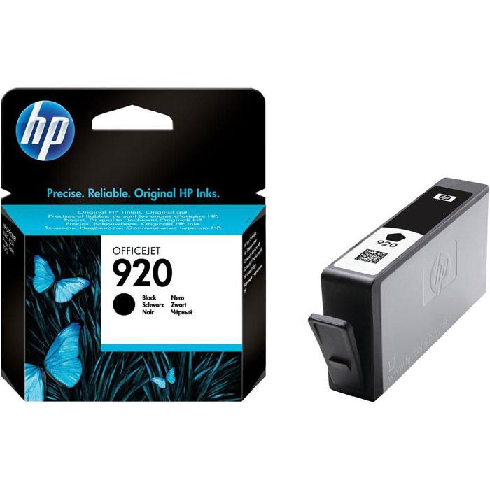 HP CD971AE (920), Black струйный картриджCD971AEПечатайте черный текст лазерного качества, используя черные картриджи HP CD971AE (920) Officejet с чернилами HP Officejet. Печатайте профессиональные офисные документы на обычной бумаге с использованием чернил на пигментной основе. Чернила HP Officejet обеспечивают лазерное качество документов, четкость черного текста и стойкость к выцветанию и воздействию влаги. Раздельные картриджи обеспечивают экономичную печать. Эти оригинальные чернила HP Officejet разработаны для обеспечения быстрого высыхания документов, особенно при использовании бумаги с логотипом ColorLok. Технологии HP гарантируют удобную замену картриджей.Воспользуйтесь функцией оповещения о низком уровне чернил и оцените удобство приобретения расходных материалов с помощью системы HP SureSupply. Вы можете ознакомиться со списком картриджей, которые можно использовать на вашем принтере, и заказать их в Интернете.Капля чернил: 14 плСовместимые типы чернил: пигментные чернила