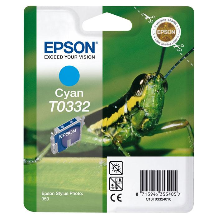 Epson T0332 (C13T03324010), Cyan картридж для SP950C13T03324010Картридж Epson c чернилами для струйной печати.
