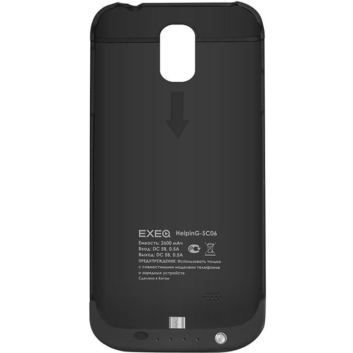 EXEQ HelpinG-SC06 чехол-аккумулятор для Samsung Galaxy S4, Black (2600 мАч, клип-кейс)HelpinG-SC06 BLExeq HelpinG-SС06 – универсальный аксессуар, благодаря которому ваш смартфон не только будет надежно защищен, но обеспечен своевременной подзарядкой! Exeq HelpinG-SС06 выполнен из прочного прорезиненного пластика, который надежно защитит смартфон от ударов, царапин и загрязнений. Встроенный аккумуляторобеспечит подзарядку батареи смартфона в самые нужные моменты его использования.В качестве приятного дополнения Exeq HelpinG-SС06 имеет откидывающуюся подставку. Специальная конструкция чехла с выдвижной верхней частью позволит удобно и надежно поместить телефон в чехол, а при необходимости легко и быстро достать телефон из чехла. Хотя извлекать телефон из надежного Exeq HelpinG-SС06 вам вряд ли понадобится – заряжать телефон можно непосредственно в чехле, подключив к нему зарядное устройство телефона и нажав кнопку питания на чехле. Если кнопку питания не нажимать, то будет происходить зарядка чехла-аккумулятора. Аналогично происходит и подключение телефона к компьютеру – чехол-аккумулятор обеспечивает идеальную передачу данных между смартфоном и другими электронными устройствами.