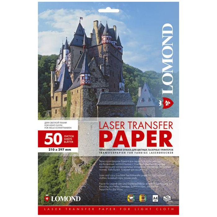 Lomond Transfer A4/50л термотрансферная бумага для лазерной печати на светлых тканях0807420Термотрансферная бумага Lomond для лазерной печати, используется для светлых тканей.Термотрансферная бумага Lomond рекомендуется для изготовления малотиражной сувенирной и рекламной продукции, реализации индивидуальных идей и дизайнерских проектов. Изображение может переводиться на ткани, состоящие из 50% хлопка и 50% полиэстера.Термотрансферная бумага для переноса полноцветных изображений на одежду из светлых тканей, бейсболки, коврики для мыши и т.п.Для всех типов цветных лазерных принтеров и копировальных аппаратов