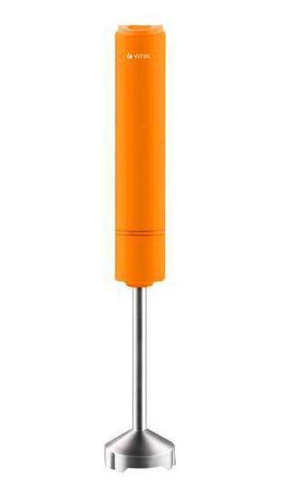 Vitek VT-1472, Orange Grey блендер погружнойVT-1472(OG)