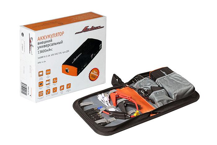 Аккумулятор внешний универсальный Airline, 13600мАч: 1хUSB 5V 2.1A, 12V/16V/19V, пуск ДВС (APB-14-04)APB-14-04Аккумулятор внешний универсальный имеет емкость 13600 мАч и предназначен для автономной подзарядки мобильных устройств от порта USB, а также для пуска двигателя транспортных средств с бортовой сетью 12В при разряженной АКБ. Основные преимущества устройства - это универсальность, высокая ёмкость при малых размерах, качество материалов и оригинальный дизайн.