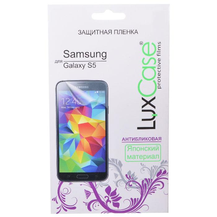 Luxcase защитная пленка для Samsung Galaxy S5, антибликовая80837Защитная пленка для Samsung Galaxy S5 (антибликовая или суперпрозрачная) имеет два защитных слоя, которые снимаются во время наклеивания. Данная защитная пленка подходит как для резистивных, так и для емкостных экранов, не снижает чувствительности на нажатие. На защитной пленке есть все технологические отверстия под камеру, кнопки и вырезы под особенности экрана. Благодаря использованию высококачественного японского материала пленка легко наклеивается, плотно прилегает, имеет высокую прозрачность и устойчивость к механическим воздействиям. Потребительские свойства и эргономика сенсорного экрана при этом не ухудшаются.