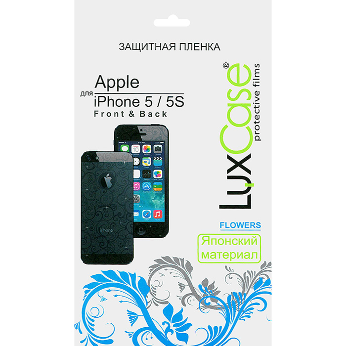 Luxcase защитная пленка для Apple iPhone 5/5S (Front&Back), Flowers80287Защитная пленка для Apple iPhone 5/5S имеет два защитных слоя, которые снимаются во время наклеивания. Данная защитная пленка подходит как для резистивных, так и для емкостных экранов, не снижает чувствительности на нажатие. На защитной пленке есть все технологические отверстия под камеру, кнопки и вырезы под особенности экрана. Благодаря использованию высококачественного японского материала пленка легко наклеивается, плотно прилегает, имеет высокую прозрачность и устойчивость к механическим воздействиям. Потребительские свойства и эргономика сенсорного экрана при этом не ухудшаются.