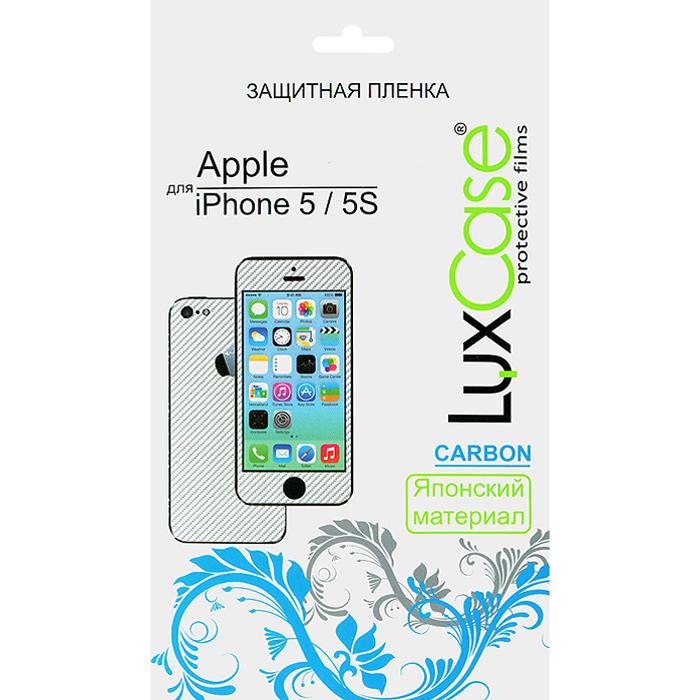 Luxcase защитная пленка для Apple iPhone 5/5S (Front&Back), Carbon White80262Защитная пленка для Apple iPhone 5/5S имеет два защитных слоя, которые снимаются во время наклеивания. Данная защитная пленка подходит как для резистивных, так и для емкостных экранов, не снижает чувствительности на нажатие. На защитной пленке есть все технологические отверстия под камеру, кнопки и вырезы под особенности экрана. Благодаря использованию высококачественного японского материала пленка легко наклеивается, плотно прилегает, имеет высокую прозрачность и устойчивость к механическим воздействиям. Потребительские свойства и эргономика сенсорного экрана при этом не ухудшаются.