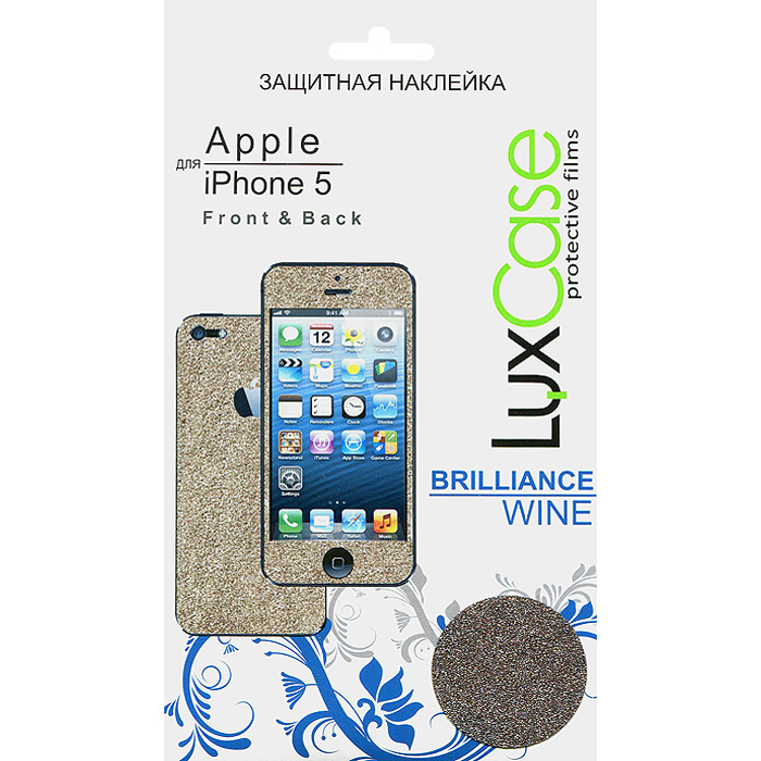 Luxcase защитная наклейка для Apple iPhone 5 (Front&Back), Brilliance Wine80272Защитная наклейка для Apple iPhone 5 - это универсальная защитная наклейка, предохраняющая корпус Вашего электронного устройства от возможных повреждений. Размеры наклейки полностью совместимы с Apple iPhone 5. Выбирая защитные наклейки LuxCase - Вы продлеваете жизнь корпусу приобретенного вами мобильного устройства. Защитные наклейки LuxCase удобны в использовании. Благодаря использованию высококачественного японского материала наклейка легко наклеивается, плотно прилегает, имеет высокую прозрачность и устойчивость к механическим воздействиям. Потребительские свойства и эргономика сенсорного экрана при этом не ухудшаются.