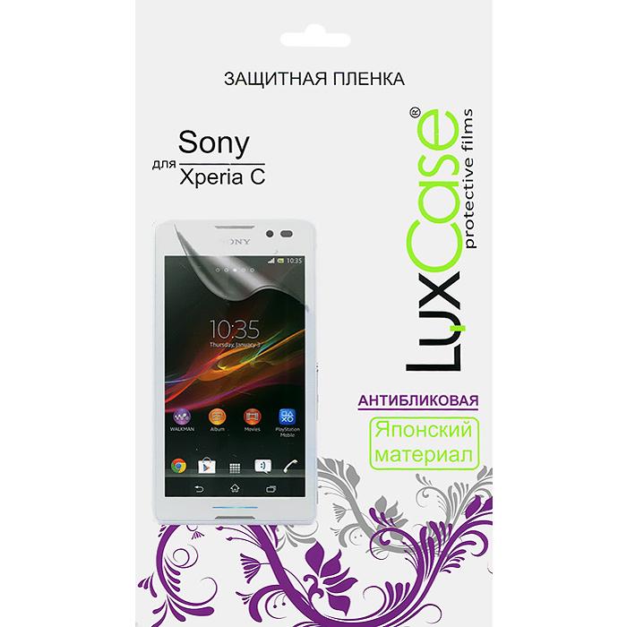 Luxcase защитная пленка для Sony Xperia C, антибликовая80934Защитная пленка для Sony Xperia C (антибликовая или суперпрозрачная) имеет два защитных слоя, которые снимаются во время наклеивания. Данная защитная пленка подходит как для резистивных, так и для емкостных экранов, не снижает чувствительности на нажатие. На защитной пленке есть все технологические отверстия под камеру, кнопки и вырезы под особенности экрана. Благодаря использованию высококачественного японского материала пленка легко наклеивается, плотно прилегает, имеет высокую прозрачность и устойчивость к механическим воздействиям. Потребительские свойства и эргономика сенсорного экрана при этом не ухудшаются.