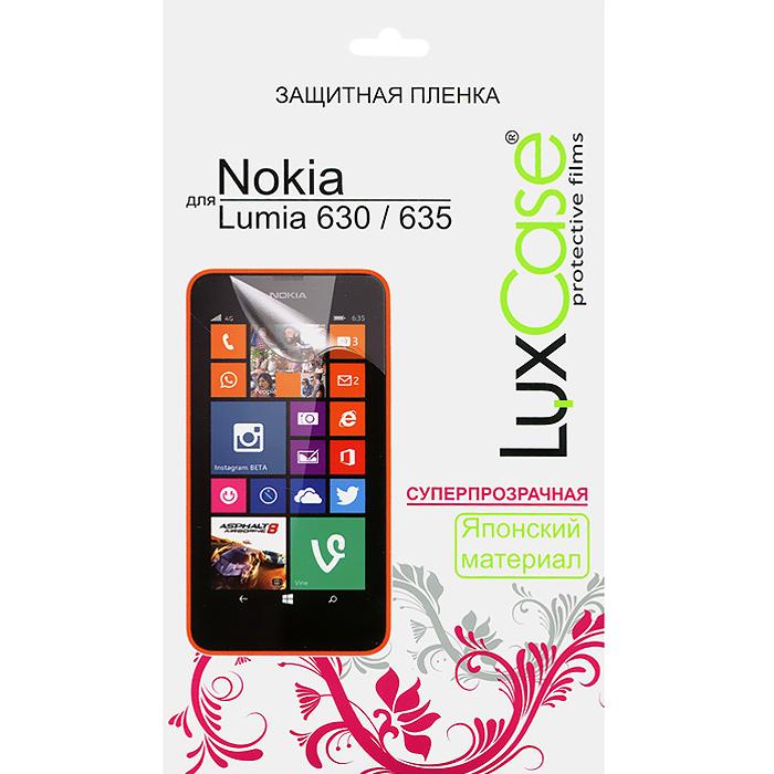 Luxcase защитная пленка для Nokia Lumia 630/635, суперпрозрачная