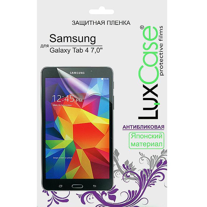 Luxcase защитная пленка для Samsung Galaxy Tab 4 7.0, антибликовая80844Защитная пленка для Samsung Galaxy Tab 4 7.0 (антибликовая или суперпрозрачная) имеет два защитных слоя, которые снимаются во время наклеивания. Данная защитная пленка подходит как для резистивных, так и для емкостных экранов, не снижает чувствительности на нажатие. На защитной пленке есть все технологические отверстия под камеру, кнопки и вырезы под особенности экрана. Благодаря использованию высококачественного японского материала пленка легко наклеивается, плотно прилегает, имеет высокую прозрачность и устойчивость к механическим воздействиям. Потребительские свойства и эргономика сенсорного экрана при этом не ухудшаются.