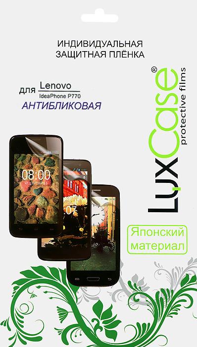 Luxcase защитная пленка для Lenovo P770, антибликовая51003Антибликовая защитная пленка для Lenovo P770 имеет два защитных слоя, которые снимаются во время наклеивания. Данная защитная пленка подходит как для резистивных, так и для емкостных экранов, не снижает чувствительности на нажатие. На защитной пленке есть все технологические отверстия под камеру, кнопки и вырезы под особенности экрана. Благодаря использованию высококачественного японского материала пленка легко наклеивается, плотно прилегает, имеет высокую прозрачность и устойчивость к механическим воздействиям. Потребительские свойства и эргономика сенсорного экрана при этом не ухудшаются.