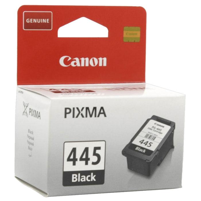 Canon PG-445 BK картридж для струйных принтеров8283B001Катридж Canon PG-445. Благодаря уникальной технологии FINE печатающей головки Canon любой принтер PIXMA способен обеспечить невероятное качество и скорость печати документов и изображений. Оригинальные чернила Canon гарантируют максимальное качество, долговечность отпечатков и надежность работы принтера.