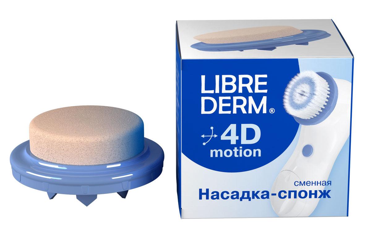 Librederm Сменная насадка-спонж 4D-Motion