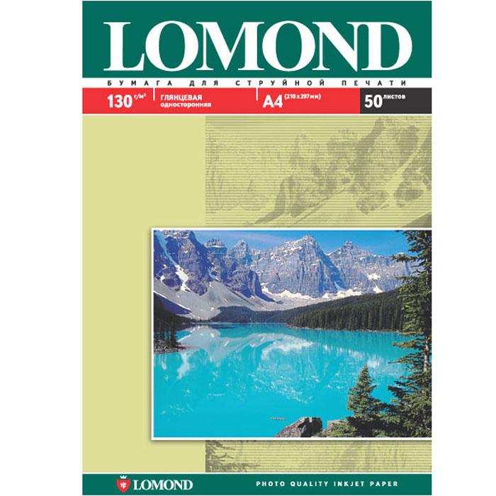 Lomond 130/A4/50л глянцевая односторонняя бумага для струйной печати (0102017)