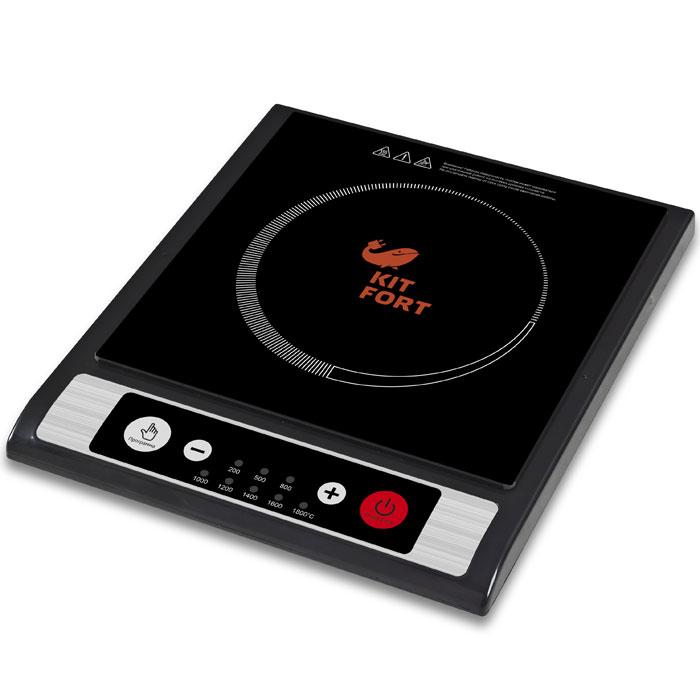 Kitfort KT-107 индукционная плиткаKT-107В плитке Kitfort КТ-107 используются современные технологии, позволяющие готовить вкусно, быстро и абсолютно безопасно. Индукционная плитка практически исключает вероятность получения ожогов, так как рабочая поверхность почти не нагревается во время готовки, а КПД плитки составляет 90%, что гораздо больше, чем у других типов электрических плит, поэтому она не нагревает воздух в помещении во время приготовления пищи. КТ-107 подойдёт для тех, кому нужна простая и недорогая плитка без излишнего функционала.Стеклокерамическая рабочая поверхность текстурирована, что уменьшает проскальзывание посуды. Восемь режимов нагрева со светодиодной индикацией предоставляют широкий спектр значений мощности от 200 до 1800 Вт. Плитка оснащена кнопочным управлением и имеет функцию блокировки кнопок от случайного нажатия. КТ-107 выдерживает перепады напряжения и может работать как при повышенном, так и при пониженном напряжении питания, мощность нагрева при этом изменяется незначительно.Диаметр конфорки 21 см.