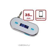 MP3 плеер + FM трансмиттер с дисплеемAVS F-316(белый)80462Аудиовход: 3,5mm JackHands free при подключении к телефонуLi-ion батарея 120мАВремя автономной работы: 4-6ч белый белый