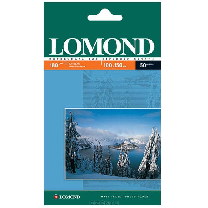 Lomond 180/10x15см/50л, карточка матовая односторонняя, 0102063
